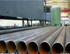 玉溪钢材生产厂家/玉溪钢材批发市场在哪里工字钢公司