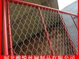 维悦不锈钢绳网生产厂家