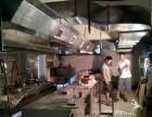 厦门厨房设备不锈钢厨具灶具餐饮排油烟设备等定制安装维修清洗