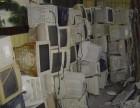 佛山二手电脑回收 旧电脑回中心