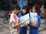 广州正规的DM直投派发服务公司