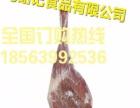 江苏进口冷冻牛羊肉批发加盟火锅食材
