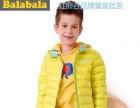 中国十大品牌童装,红熊谷童装巴拉巴拉羽绒,棉服童装