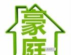 专业擦玻璃、家电清洗、工程开荒、家庭保洁、外墙清洗