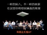 无线wifi覆盖安装,网络布线惠州专业安装服务商