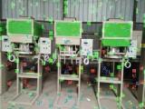 化肥包装机生产厂家