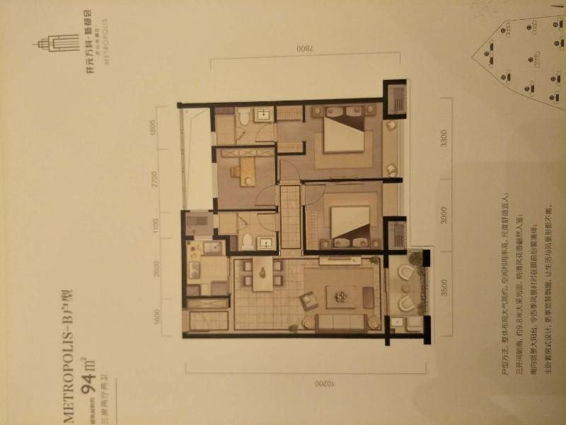 海宁新元名都 3室 2厅 94平米 出售