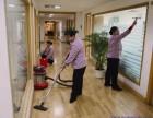 承接南昌物业开荒家庭单位保洁玻璃清洗 钟点工小时工