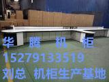 哪里有操作台南昌区域有品质的操作台