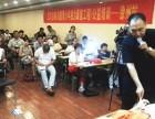 青少年近视中医**创新疗法徐州培训基地