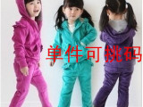 儿童女童套装2014春秋装新款童装韩版天鹅绒套装小童宝宝运动服