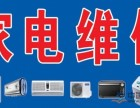 欢迎访问 滨州新飞冰箱各中心 售后服务热线电话欢迎您