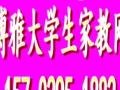 咸阳家教专业数理化、英语、语文生物一对一辅导