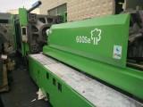 急转让东华塑机600吨,在位工厂