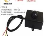 深圳厂家直销热释人体红外感应器LED灯传感器厨房卧室地脚灯