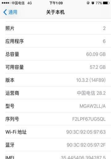 iphone6 plus 美版 6成新
