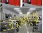 三亚昊峰数码喷绘,专业喷绘、写真、刻字,首单优惠