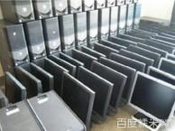 天津顺心收购笔记本 公司台式机回收