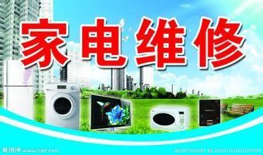 欢迎访问 佛山禅城帝度冰箱服务热线 官方网站