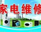 欢迎访问 株洲市美菱消毒柜 官方网站