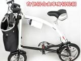 生产供应折叠自行车 小悍马 wbike全铝 铝合金车身铝合金轮毂