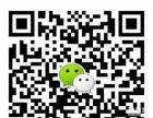 广药集团-纤纤梅-瘦身-清肠-排毒-祛痘-通便-养颜 正...