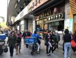 地铁9号线九亭地铁站沿街餐饮旺铺出租,人流量大