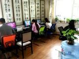 电脑培训办公软件平面设计网上教学