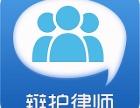 潍坊刑事辩护律师-李军强律师团队