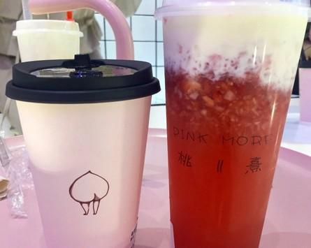 桃二熹奶茶总部地址是哪里?桃二熹奶茶加盟费多少?