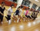 北京西城区哪里的舞蹈培训可以免费试听 成人形体芭蕾培训