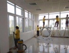 家庭保洁 开荒保洁 外墙清洗 地毯清洗 石材翻新