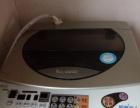 全自动洗衣机 - 300元