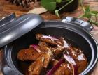 台湾小吃加盟米夫罗台湾卤肉饭加盟费多少