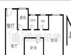 [幸福筑家]新城香悦澜山 3室2厅1卫 租金:3500.0元