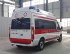 石家庄出租救护车长途救护车租赁呼吸机救护车