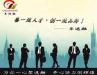 云浮--车速融SP汽车金融服务平台加盟