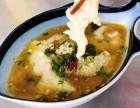 韩主厨酸菜鱼饭加盟小吃培训好项目开年钜惠来喽