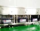 医疗器械清洗机_五金零件清洗机_工业大型超声波清洗