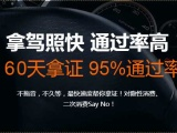 廣州天河東圃增駕A3報名多少錢 C1增駕A3需要什么流程