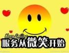 欢迎进入(湘潭西门子热水器各点售后服务)维修受理中心!