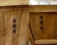 北京家具维修红木,实木,欧式,美式家具金箔银箔家具