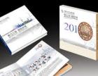 中国2010年上海世博会邮品珍藏册