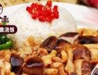 梅州小吃加盟,1店=6店上百系列,四季销售。