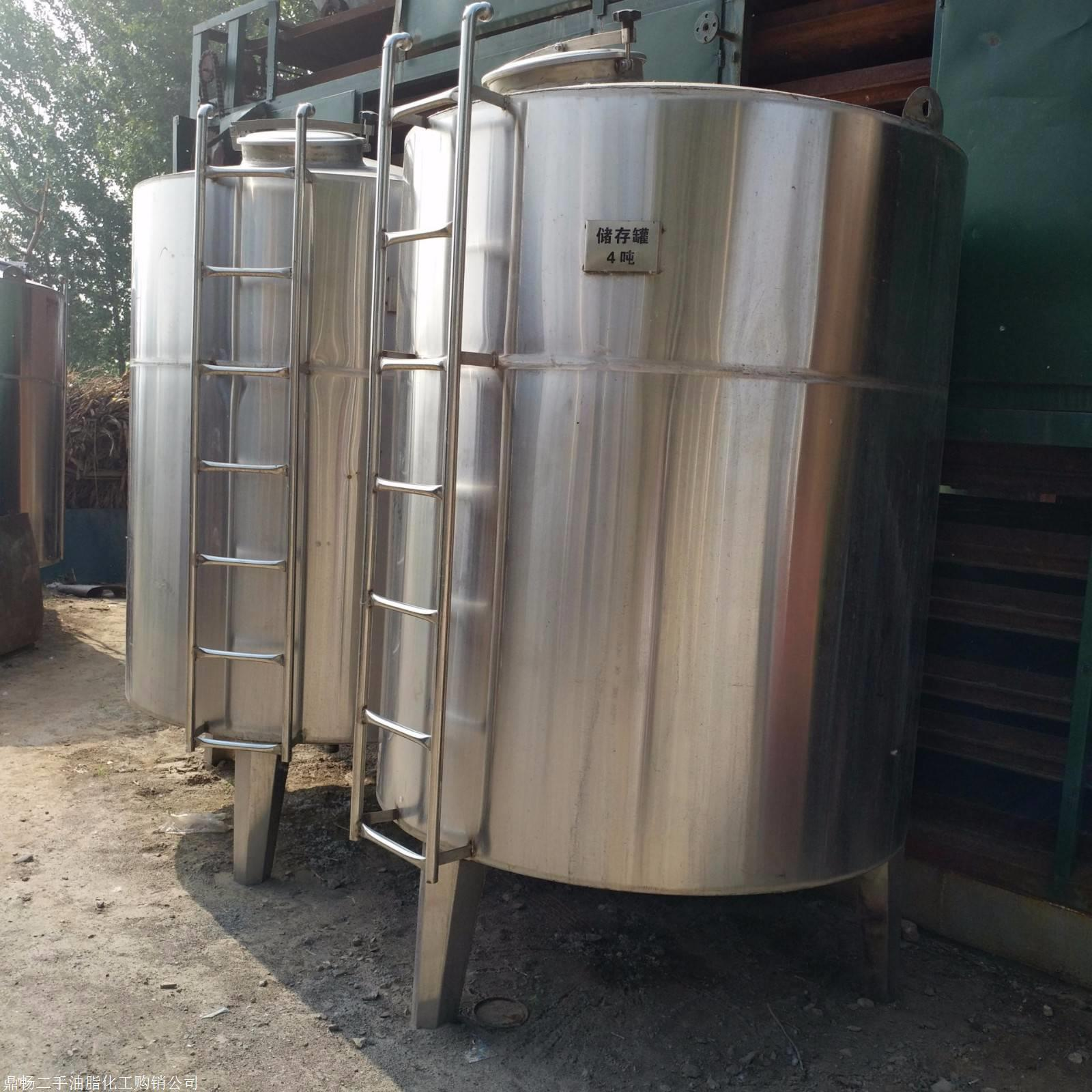 供应二手不锈钢搅拌罐 运输储奶制冷罐