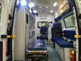 喀什長途救護車出租公司,喀什跨省救護車轉送-全國連鎖服務