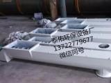 输送机 加工定制 链式输送机 输送机厂家 FU链式输送机