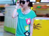 【爆款】服装代理商免费加盟夏季明星同款韩版t恤 一件代发加盟货