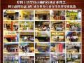 漳州奶茶店加盟,3-7天包您掌握全部技术
