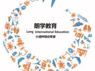 无锡韩语零基础培训韩国旅游日常用语交流训练